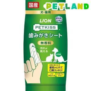 ペットキッス 歯みがきシート ( 30枚入 )/ ペットキッス