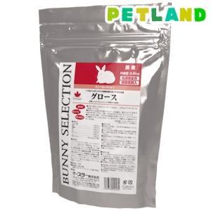 バニーセレクション グロース ( 3.5kg )/ セレクション(SELECTION)|petland
