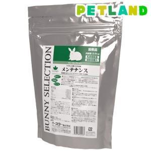 バニーセレクション メンテナンス ( 3.5kg )/ セレクション(SELECTION)|petland