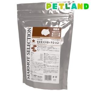 モルモットセレクション ( 3.5kg )/ セレクション(SELECTION)|petland