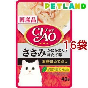 いなば チャオ パウチ ささみ かにかま入り ほたて味 本格ほたてだし ( 40g*16コセット )/ チャオシリーズ(CIAO)|petland