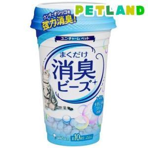 猫トイレまくだけ 香り広がる消臭ビーズ ナチュラルソープの香り ( 450mL )|petland