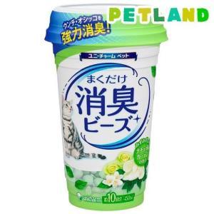 猫トイレまくだけ 香り広がる消臭ビーズ ナチュラルガーデンの香り ( 450mL )|petland