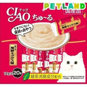 いなば チャオ ちゅ〜る まぐろ 海鮮ミックス味 ( 14g*20本入 )/ チャオシリーズ(CIAO) ( 国産 )
