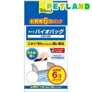 テトラバイオバッグ お買得6コ入り エコパック ( 6コ入 )/ Tetra(テトラ)|petland