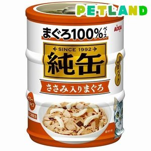 純缶ミニ3P ささみ入り ( 1セット )/ 純缶シリーズ