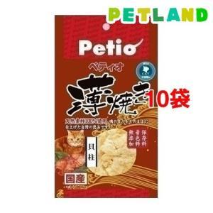 ペティオ 薄焼き 貝柱 ( 4g*10コセット )/ ペティオ(Petio)|petland