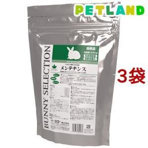 バニーセレクション メンテナンス ( 3.5kg*3コセット )/ セレクション(SELECTION)|petland