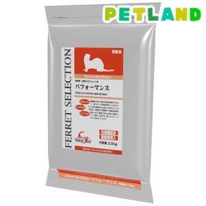 フェレットセレクション パフォーマンス ( 3.5kg )/ セレクション(SELECTION)|petland