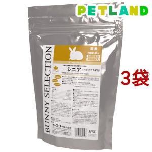 バニーセレクション シニア ( 3kg*3コセット )/ セレクション(SELECTION)|petland