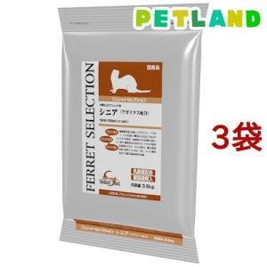 フェレットセレクション シニア ( 3.5kg*3コセット )/ セレクション(SELECTION)|petland