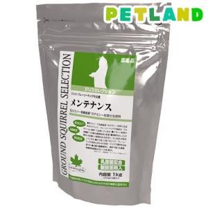 ジリスセレクション メンテナンス ( 250g*4袋入 )/ セレクション(SELECTION)|petland