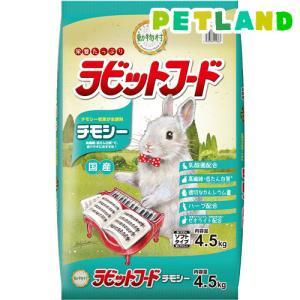 動物村 ラビットフード チモシー ( 4.5kg )/ 動物村|petland