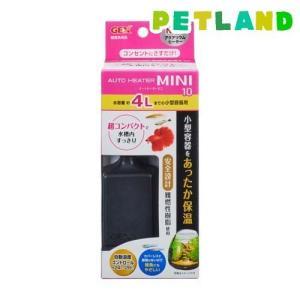 オートヒーターミニSH10 ( 1コ入 ) petland