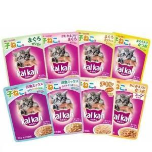 カルカンパウチ 子猫用 70g×16個入 8種類...の商品画像