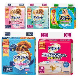 ユニ・チャーム デオシート ジャンボパック or 足上げワンちゃん用 8種類から選べるの商品画像|ナビ