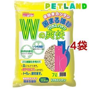 猫砂 おから クリーンビート NEWトフカスパ...の関連商品2