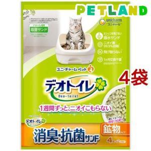 デオトイレ 飛び散らない消臭・抗菌サンド ( 4L*4袋セット )/ デオトイレ