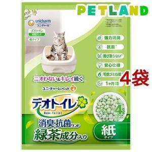 ユニチャーム  デオトイレ飛び散らない緑茶成分入・消臭サンド ( 4L*4コセット )/ デオトイレ