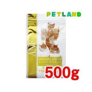 ANF フィーライン ホリスティック ( 500g )/ ANF
