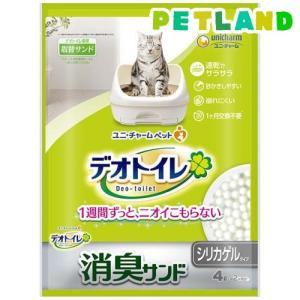 デオトイレ消臭サンド ( 4L )/ デオトイレ ( デオトイレ 4l サンド シート 猫砂 ユニチャーム )