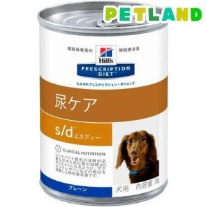 ヒルズ プリスクリプション・ダイエット 犬用 s/d 缶詰 ( 370g )/ ヒルズ プリスクリプション・ダイエット ( 特別療法食 )