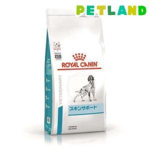ロイヤルカナン 犬用 スキンサポート ドライ ( 3kg )/ ロイヤルカナン(ROYAL CANIN) ( 特別療法食 )