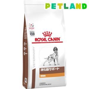 ロイヤルカナン 犬用 消化器サポート(低脂肪) ドライ ( 3kg )/ ロイヤルカナン(ROYAL CANIN) ( 犬 特別療法食 )