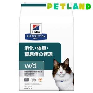 ヒルズ プリスクリプション・ダイエット 猫用 ...の関連商品8