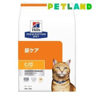 ヒルズ プリスクリプション・ダイエット 猫用 c/d マルチケア ドライ ( 4kg )/ ヒルズ プリスクリプション・ダイエット ( 特別療法食 )