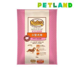 ニュートロ ナチュラルチョイス 小型犬用 成犬用 チキン&玄米 ( 6kg )/ ニュートロ