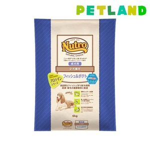ニュートロ ナチュラルチョイス フィッシュ&玄米 <ポテト入り> 全犬種用 成犬用 ( 6kg )/ ニュートロ