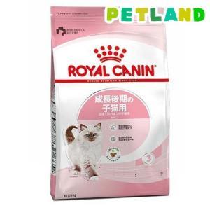 ロイヤルカナン フィーラインヘルスニュートリション キトン ( 400g )/ ロイヤルカナン(ROYAL CANIN) ( キャットフード ドライ 子猫 仔猫 )