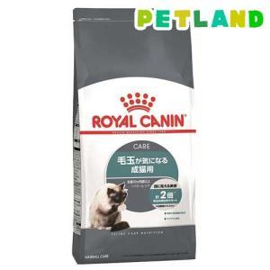 ロイヤルカナン フィーラインケアニュートリション ヘアボール ケア 400g ( 400g )/ ロイヤルカナン(ROYAL CANIN) ( キャットフード ドライ )
