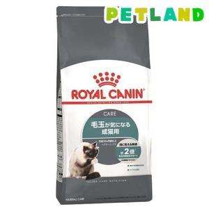 ロイヤルカナン フィーラインケアニュートリション ヘアボール ケア 2kg ( 2kg )/ ロイヤルカナン(ROYAL CANIN) ( キャットフード ドライ )