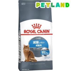 ロイヤルカナン フィーラインケアニュートリション ライト ウェイト ケア 2kg ( 2kg )/ ロイヤルカナン(ROYAL CANIN)