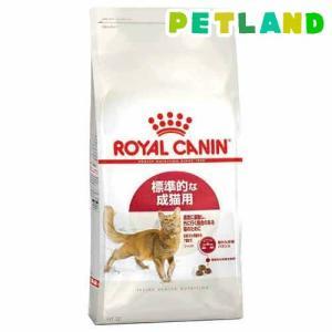 ロイヤルカナン フィーラインヘルスニュートリション フィット ( 400g )/ ロイヤルカナン(ROYAL CANIN) ( キャットフード ドライ )