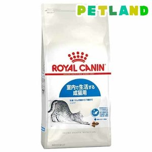 ロイヤルカナン フィーラインヘルスニュートリション インドア ( 400g )/ ロイヤルカナン(ROYAL CANIN) ( キャットフード ドライ )