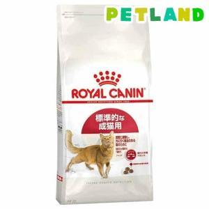 ロイヤルカナン フィーラインヘルスニュートリション フィット ( 10kg )/ ロイヤルカナン(ROYAL CANIN) ( キャットフード ドライ )