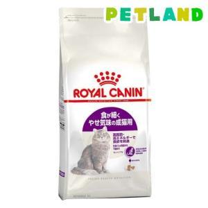 ロイヤルカナン フィーラインヘルスニュートリション センシブル ( 15kg )/ ロイヤルカナン(ROYAL CANIN)|petland