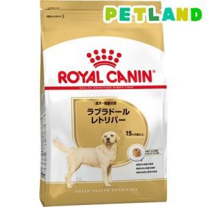 ロイヤルカナン ブリードヘルスニュートリション ラブラドールレトリバー 成犬用 ( 12kg )/ ロイヤルカナン(ROYAL CANIN)|petland