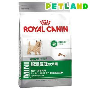 ロイヤルカナン サイズヘルスニュートリション ミニ ライト ウェイトケア ( 8kg )/ ロイヤルカナン(ROYAL CANIN) petland