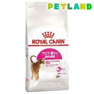 ロイヤルカナン フィーラインヘルスニュートリション アロマ エクシジェント ( 10kg )/ ロイヤルカナン(ROYAL CANIN) ( キャットフード ドライ )