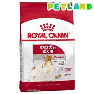 ロイヤルカナン サイズヘルスニュートリション ミディアム アダルト ( 10kg )/ ロイヤルカナン(ROYAL CANIN)|petland
