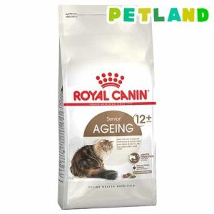 ロイヤルカナン フィーラインヘルスニュートリション エイジング +12 ( 4kg )/ ロイヤルカナン(ROYAL CANIN) ( キャットフード ドライ )
