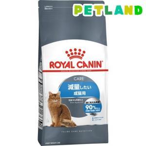 ロイヤルカナン フィーラインケアニュートリション ライト ウェイト ケア 3.5kg ( 3.5Kg )/ ロイヤルカナン(ROYAL CANIN) ( キャットフード ドライ )