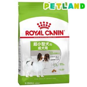 ロイヤルカナン サイズヘルスニュートリション エクストラスモール アダルト ( 3Kg )/ ロイヤルカナン(ROYAL CANIN) petland