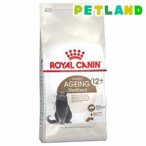 ロイヤルカナン フィーラインヘルスニュートリション エイジングステアライズド12+ ( 4kg )/ ロイヤルカナン(ROYAL CANIN)