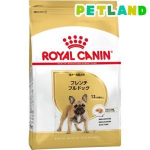 ロイヤルカナン ブリードヘルスニュートリション フレンチブルドッグ 成犬用(ROYAL CANIN ...