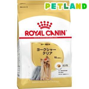 ロイヤルカナン ブリードヘルスニュートリション ヨークシャーテリア 成犬・高齢犬用 ( 7.5Kg )/ ロイヤルカナン(ROYAL CANIN)